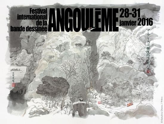 angouleme-off-2016