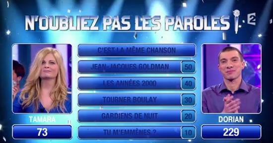 N'oubliez pas les paroles (Capture écran France 2)