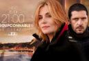 Audiences prime du 20 septembre 2018 :  «Insoupçonnable» leader en baisse (TF1), «Cauchemar en cuisine» en forme (M6)