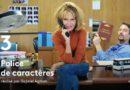 « Police de caractères » avec Clémentine Célarié et  Joffrey PLATEL, ce soir sur France 3 (vidéo)