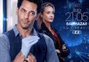 Audiences TV prime 3 décembre 2020 : « Balthazar » évidemment en tête….