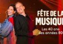 « Fête de la musique 2021 : Les 40 ans des années 80 » : tous les artistes et invités de ce soir sur France 2 (lundi 21 juin)